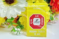 Швейные иглы №110 тип 705Н Индия 1 штука