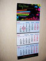 Печать календарей (карманные, перекидные, квартальные, настенные)