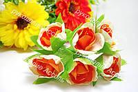 Бумажные цветы бело-оранж 3.5см уп./6шт