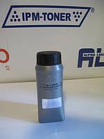 Тонер HP LJ P1102 (бутль 85г)