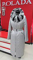 Пальто женское зимнее РОЛАДА