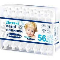 Ватные палочки детские с ограничителем 56 шт / Белоснежка
