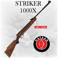 HATSAN Striker 1000X пневматическая винтовка