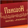 Логотип для отеля
