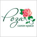 Фирменный логотип Роза