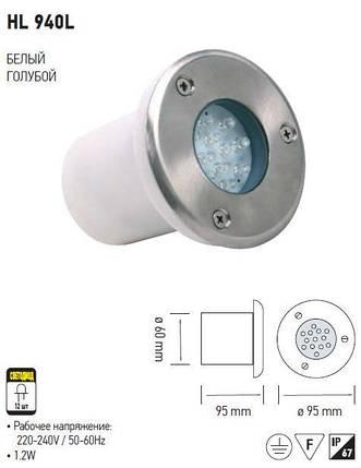 Светодиодный грунтовой встраиваемый светильник Horoz HL940L IP67 белый сатин круглый Код.57110, фото 2