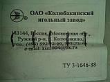 Мормишка Личинка, фото 2