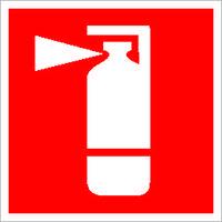 Огнетушитель. Знаки пожарной безопасности