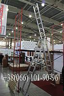 Лестница  трехсекционная 3х10
