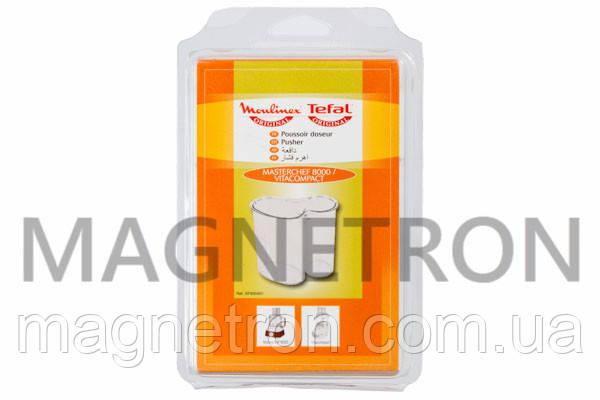 Толкатель для кухонных комбайнов Tefal MS-4A02202, фото 2