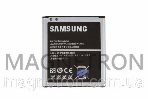 Аккумуляторная батарея B600BE Li-ion для телефона Samsung Galaxy S4 2600mAh, фото 2