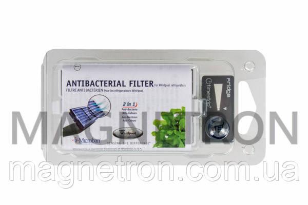 Антибактериальный фильтр для холодильников Whirlpool 481248048172, фото 2