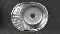 Мойка кухонная Platinum  5745 декор
