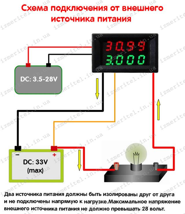 Цифровой вольтамперметр DC 0-33V 3A (Схема подключения)