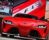 Новую Toyota Supra представят через два года