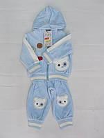 Велюровый костюмчик для мальчика(3-9мес)