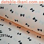 Бязь с чёрными бантиками, фон - цвет пудры ( № 291а), фото 5
