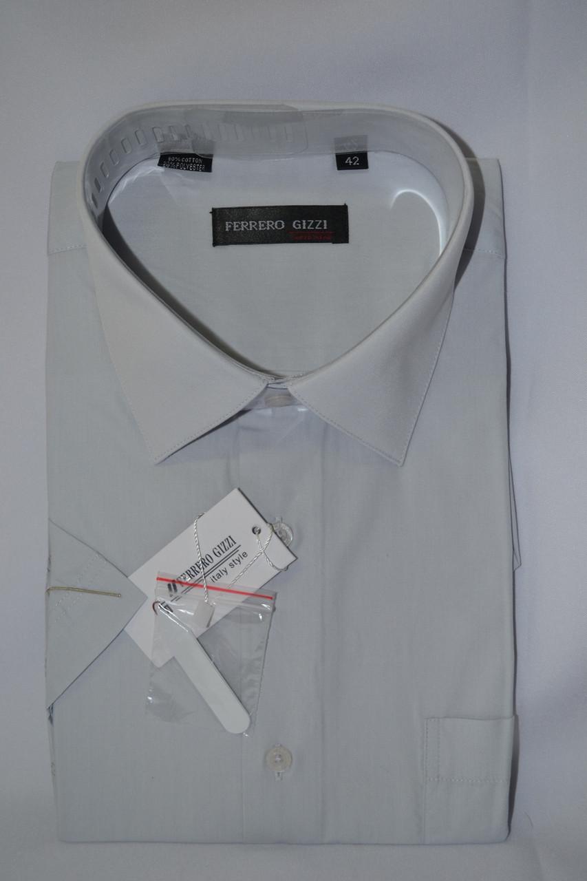 СВЕТЛО-СЕРАЯ  рубашка с коротким рукавом FERRERO GIZZI (размеры 39.40.41.42.43.44.45.46) S