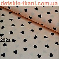 Бязь с чёрными сердечками, фон - цвет пудры ( № 292а)