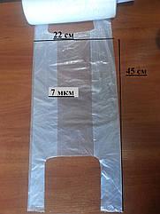 Пакет в рулоне 22*45см 7мкм (майка)