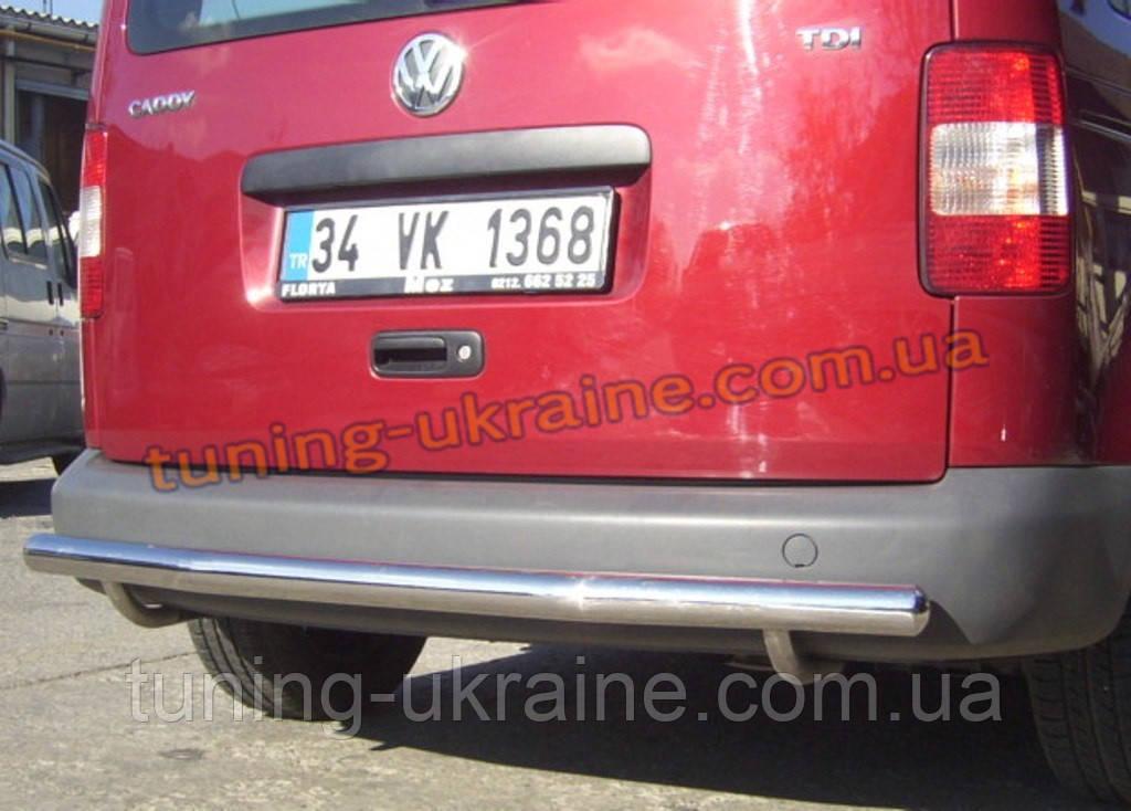 Защита заднего бампера труба прямая D60 на Volkswagen Caddy 2004-2010