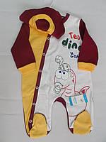 Человечек с шапочкой для мальчика(3-9мес), фото 1