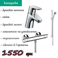 Набор смесителей Focus E2 31750000 Shower набор для душа Hansgrohe с термостатом