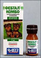 Фебтал-комбо суспензия-антигельминтик для щенков мелких пород (1 фл.х 7 мл)