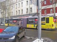 Реклама на троллейбусе в Киеве, фото 1