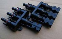 Конектор з'єднувальний потрійний Four-way MC4 пара