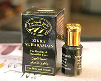 Арабская сурьма Zikra Al Haramain (Марокко), фото 1