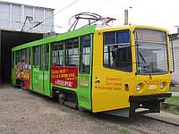 Брендирование транспорта в Киеве