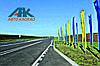 Для привлечения инвесторов Украина планирует внедрить платные шоссе.