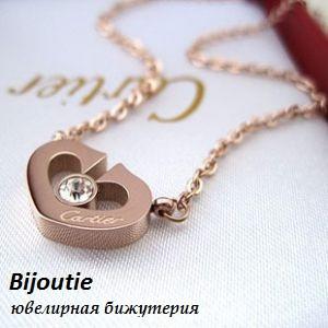 Кулон CARTIER HEART ювелирная бижутерия золото 14К декор  кристаллы Swarovski