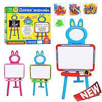 Доска знаний, детский мольберт 3 в 1, обучающая двусторонняя доска Joy Toy