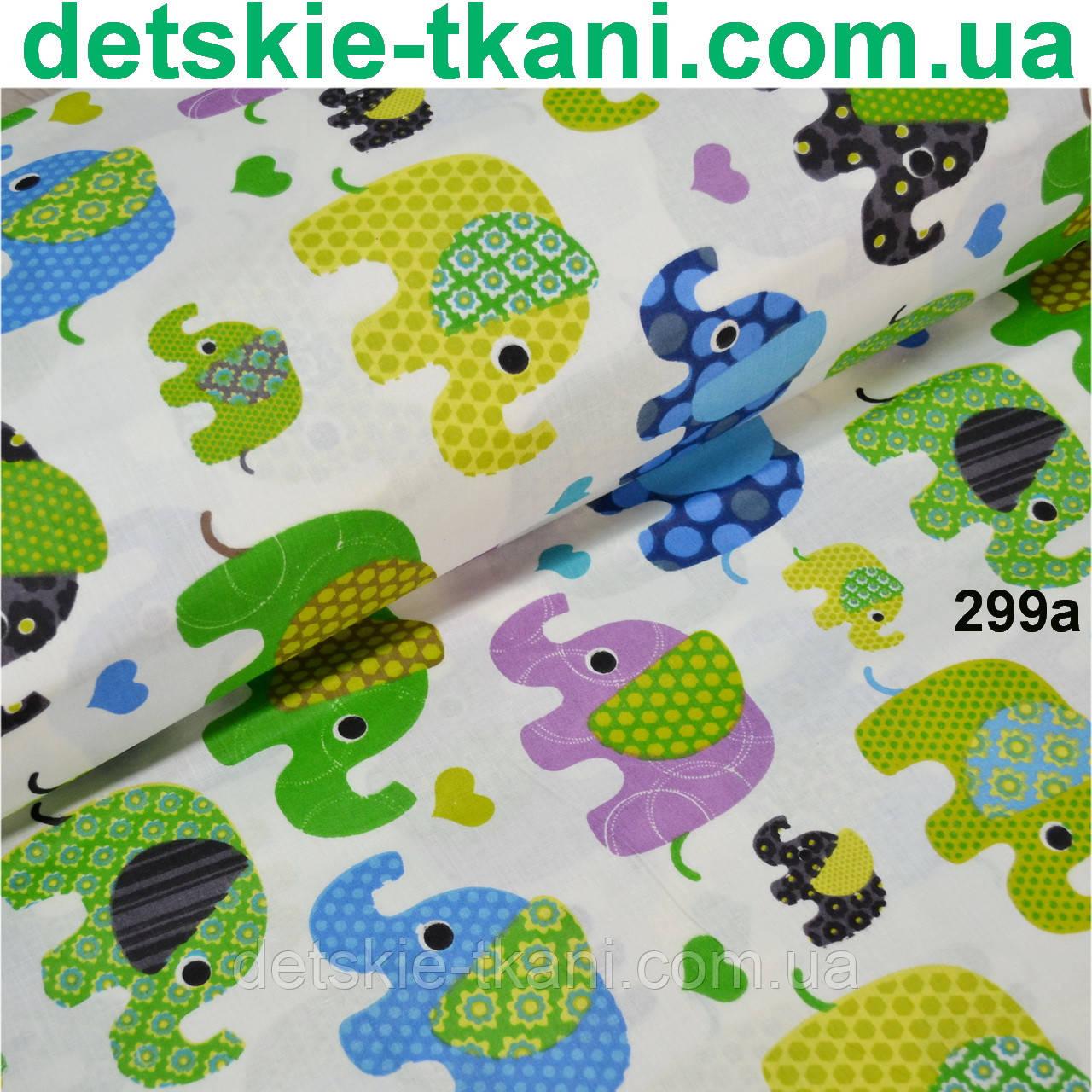Отрез ткани с индийскими слонами, цвет зелёный №299а