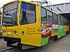 Реклама на трамвае в Харькове