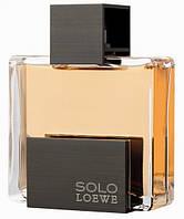 Оригинал Solo Loewe 125 ml edt Соло Лоеве (статусный, мужественный, дорогой аромат)