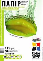 Фотобумага ColorWay самоклеющаяся глянцевая (Формат: A4 (210x297 mm), Плотность: 115 г / м2 Количество в упако