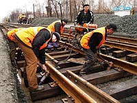 Строительство и ремонт железно-дорожного пути