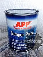 Краска структурная для бамперов APP Bumper Paint серый (1 л)