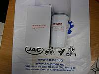 Фильтр топливный  тонкой очистки №1 (малый, диам.14) FAW 3252(Фав 3252)