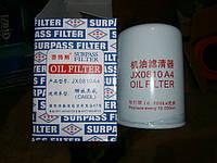 Фильтр масляный (на 1 машине 2 штуки) FAW 3252(Фав 3252)