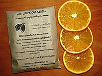 Шоколад ручной работы с апельсиновой цедрой 50 г