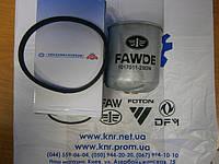 Фильтр центробежный масляный ( фильтр центрифуги) FAW 3252(Фав 3252)