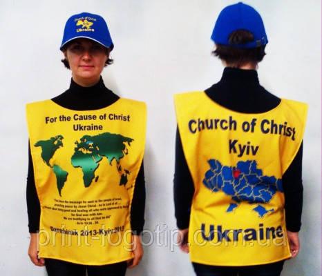 Промо одежда, жилеты с логотипом