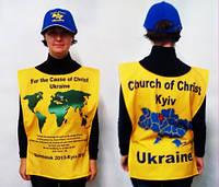 Промо одежда, жилеты с логотипом, фото 1