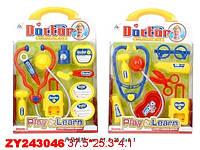 Доктор HJ014 2в.кор.37,5*25,3*4,1