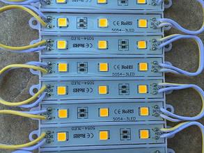 Светодиодный модуль SMD 5054 3 светодиода 120* желтый IP65 Код.58686, фото 2