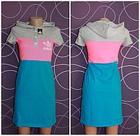 Спортивное платье,женское р-ры 38-52